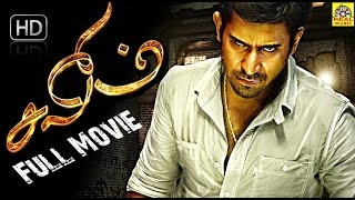 Tamil Movies 2016 Full Movie Salim Exclusive | Pichaikkaran actor New Full Movie|Saithan Actor Film