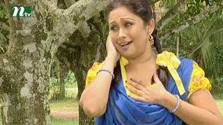 Bangla Natok - Ronger Manush | Episode 93 | A T M Shamsuzzaman, Bonna Mirza, Salauddin Lavlu