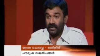 renjith interview part 1
