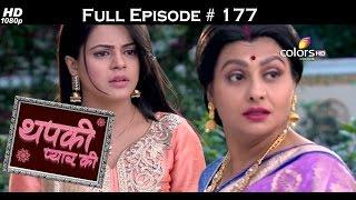 Thapki Pyar Ki - 16th December 2015 - थपकी प्यार की - Full Episode (HD)
