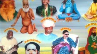 Yaar Da Deedar   Punjabi Sufi Live Program HD Video   Sai Gulam Jugni   Gulam Jugni