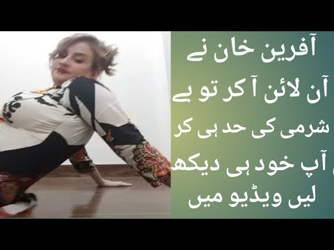 Xxx Mp4 Afreen Khan Ke Bahooda Baty 3gp Sex