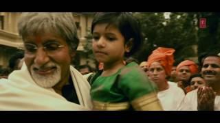 Sarkar Raj 2008 Hindi