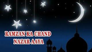 Ramazan ka chand nazar aaya Whatsaap Status