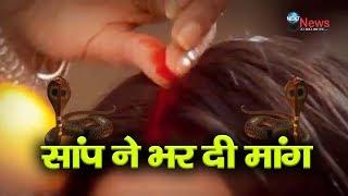 इस लडकी को उठा कर ले गया सांप ओर भर दी मांग | SHOCKING: Snake (Ichchadhari Naag) Elopes With Girl