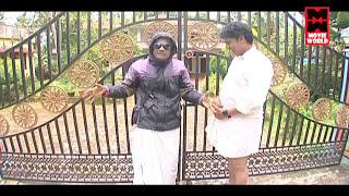 വൃദ്ധന്മാരെ സൂക്ഷിക്കുക   Latest Malayalam Comedy Skit   Malayalam Comedy Stage Show 2016