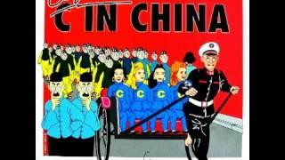 Confetti's   C in China 12  version)
