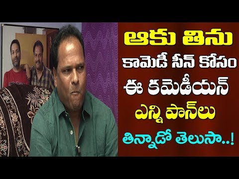 Xxx Mp4 Aravinda Sametha Movie Aaku Thinnu Comedy Scene Comedian Manik Reddy Interview Film Jalsa 3gp Sex