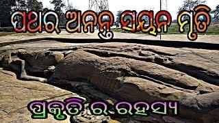 The amazing Stone Ananta Sayana Mruti  at Jatia,Sarang !!