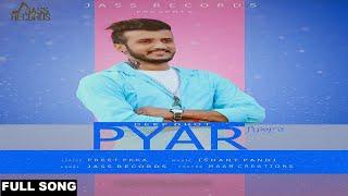 Pyar  (Full Audio) | Deep Dhot | New Punjabi Songs 2017 | Latest Punjabi Songs 2017 | Jass Records