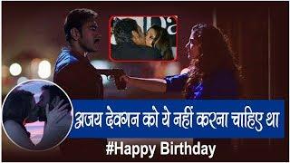 अजय देवगन का ये सच बहुत कम लोग जानते है !   Ajay Devgan unknown truth reveal