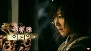 the story of the first king's four Gods opening theme [korean drama]