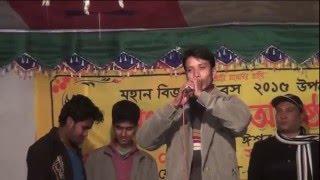 Bangla Move Dilok