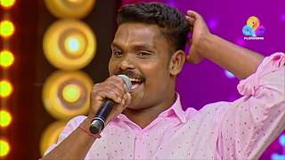 Comedy Utsavam │Flowers│Ep# 96