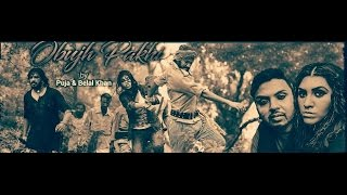 Obujh Pakhi  Puja & Belal Khan  New Song 2016  Full HD 00 02 53 00 03 03