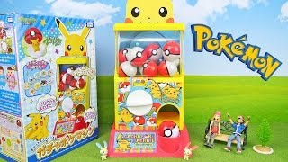 Pokemon Vending Machine Surprise Toys