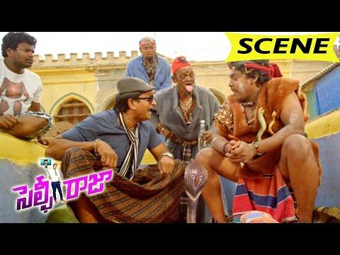 Shakalaka Shankar Superb Comedy With Ravi Babu - Selfie Raja Movie Scenes