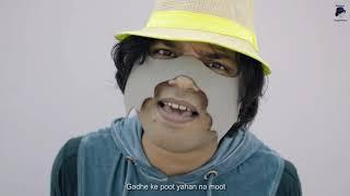 Donkey ke grandson | Gadhe Ke Poot Teri Ma ki Chu | Sarcasm | Official Music Video - BCS Ragasur