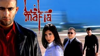 فيلم مافيا بطولة النجم احمد السقا HD