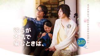 [Trailer][Engsub] Karera ga Honki de Amu toki wa
