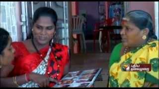 Rowthiram Pazhagu (Transgender) (26-04-2014) - Part 5