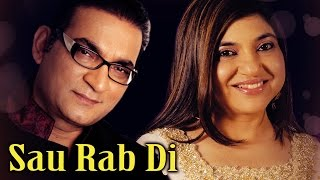 Sau Rab Di - Abhijeet & Alka Yagnik Duets - Evergreen Bollywood Songs