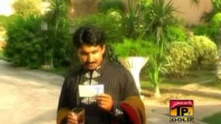 O Qasid Ker Aa Pata Dhola Larya | Ajmal Sajid | Likhda Dua Parda Ae Dagha | Album 3