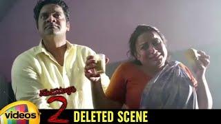 Pooja Gandhi DELETED Scene | Dandupalyam 2 Movie Deleted Scenes | Sanjjana | Mango Videos