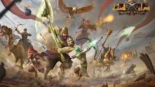 لقطات من لعبة صراع الصحراء