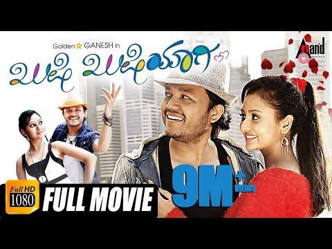 Xxx Mp4 Khushi Khushiyagi New Kannada Full HD Movie Ganesh Amoolya Anup Rubens Romantic Movie 3gp Sex