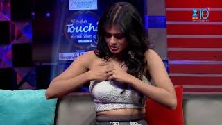 Konchem Touch lo Vunte Chepta Season 2 - Episode 18  - March 6, 2016 - Webisode