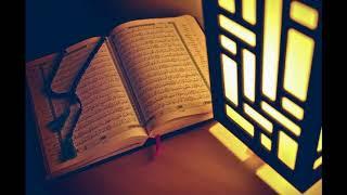 Abdulwali Al-Arkani Surat Al Hujurat (Chapter 49) - Quran Recitation