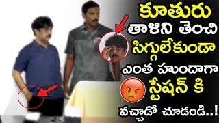See How Amurtha Father Maruthi Rao Attend Press Meet || Pranay || #JusticeForPranay || TWB