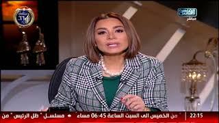 بسمة وهبه: الوطن بيتنا الكبير اللي دايما بنقلق عليه .. مفيش بيت في مصر مبيتكلمش عن الانتخابات!