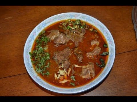 Lahori Nihari Recipe