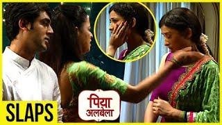 Naren's Mother SLAPS Pooja | Pooja REFUSES To Get Close To Naren | Piyaa Albela | पिया अलबेला