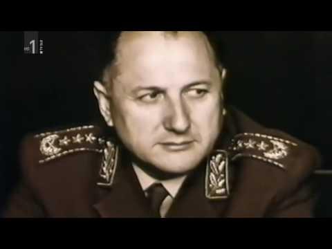 Valentin Areh - Dosje: JLA