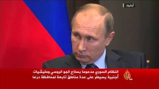 قلق أردني من التطورات العسكرية جنوب سوريا