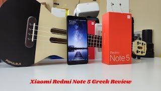 Xiaomi Redmi Note 5 Greek Review! Η επιστροφή του Βασιλιά!