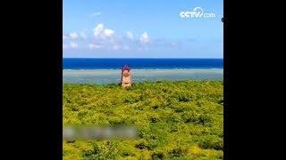 أصغر مدينة سنا  في الصين|CCTV Arabic