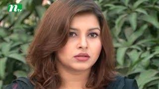 Drama Serial Chowdhury Villa | Episode 79 | Azizul Hakim & Tania Ahmed