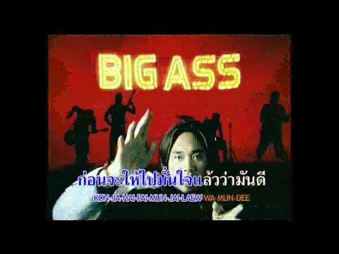 Xxx Mp4 ก่อนตาย BIG ASS Official 3gp Sex