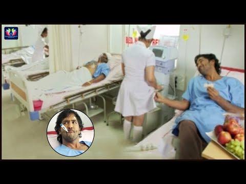 Xxx Mp4 ఎక్కడ పడ్డా మీ పక్కనే వచ్చి పడ్డానుగా Manchu Vishnu Teasing Nurse Comedy Scene TFC Comedy Time 3gp Sex