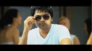 EVAN DI UNNA PETHAN ~ VAANAM 1080p HD Bluray Tamil Video song With Lyrics   YouTube