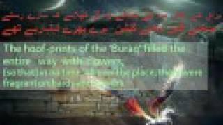 Qasida Meraj Part 1/2- Zubair Mecci