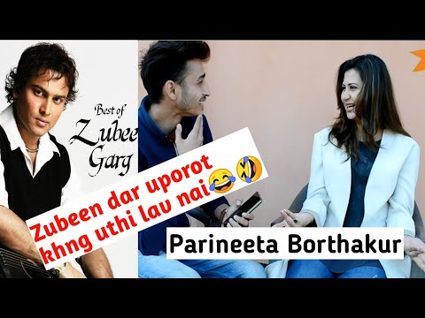 Xxx Mp4 Parineeta Borthakur A Zubeen Dar Kotha Ki Kola 👆যোৰহাট 3gp Sex