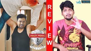 Tamizh Padam 2 Movie Review | Shiva | Iswarya Menon | CS Amudhan