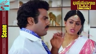 Balakrishna,Vijayashanti First Night Scene || Bhanumati Gari Mogudu Movie ||Balakrishna,Vijayashanti