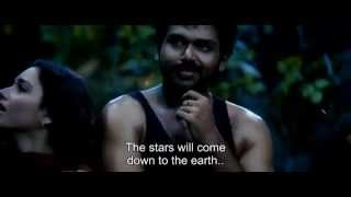 Suthuthe Suthuthe Bhoomi Paiyaa Tamil Movie Full Song With English Subtitles