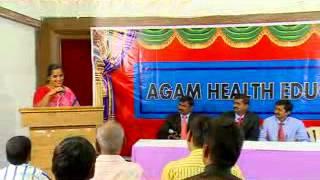 உணவே மருந்து -AGAM HEALTH EDUCATION-9043391000